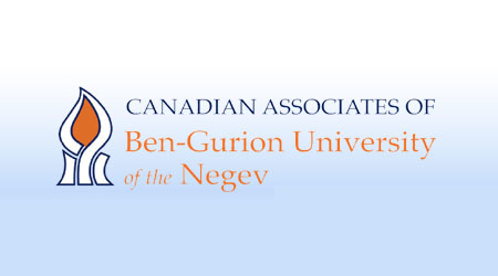 Digital Marketing for Canadian Associates of Ben Gurion University of the Negev
