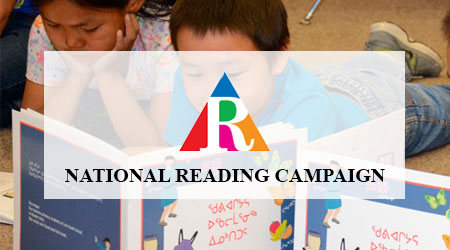 Digital Marketing for National Reading Campaign
